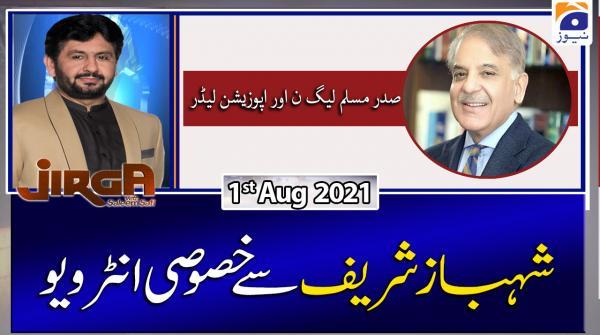 JIRGA | Shehbaz Sharif | 1st August 2021
