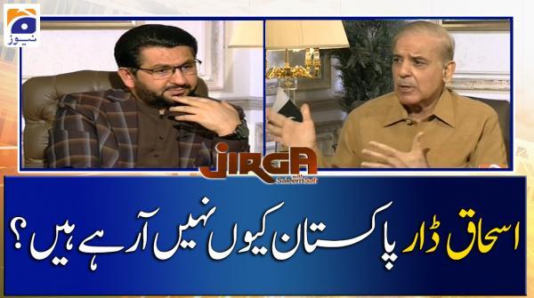 Ishaq Dar Pakistan Kyun Nahi Arahe Hain?