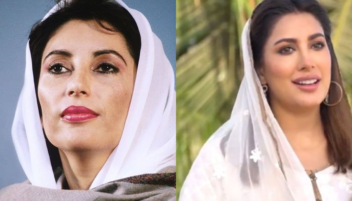 Mehwish Hayat confirms playing Benazir Bhutto in politicians biopic: Watch here