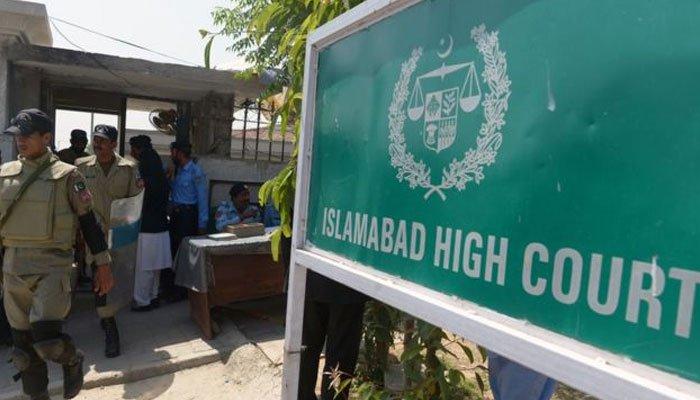 IHC dismisses the gang-rape suspects bail plea. File photo