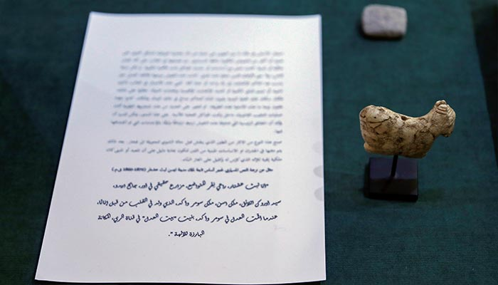 Artifacts seized by the US government and returned to Iraq are displayed at the Ministry of Foreign Affairs in Baghdad, Iraq August 3, 2021. — Reuters