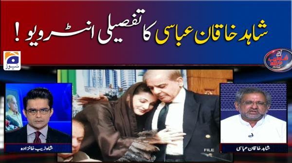 Shahid Khaqan Abbasi ka Tafseeli Interview