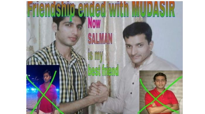 Viral meme 'friendship ended with Mudassir' sold for $51,000 in NFT auction