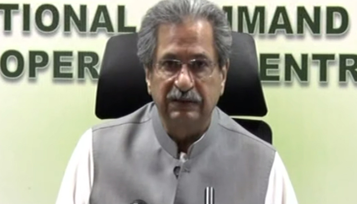 Federal Minister for Education Shafqat Mehmood addressing a press conference in Islamabad, on August 4, 2021. — YouTube