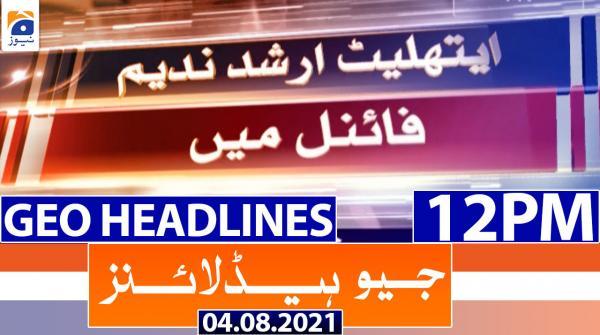 Geo Headlines 12 PM   4th August 2021