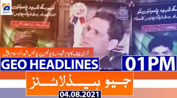 Geo Headlines 01 PM   4th August 2021