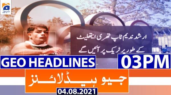 Geo Headlines 03 PM   4th August 2021