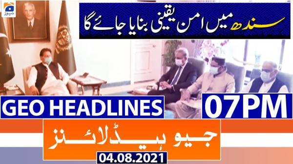 Geo Headlines 07 PM   4th August 2021