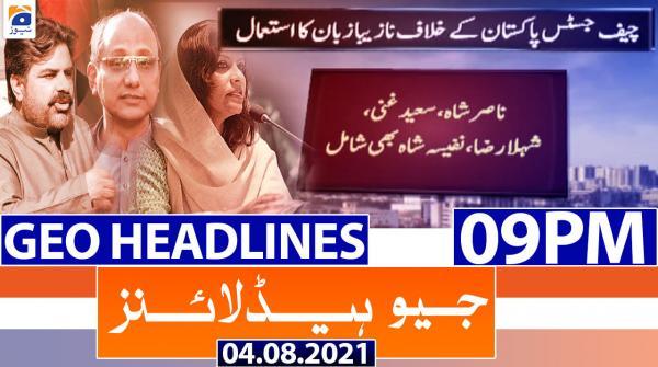 Geo Headlines 09 PM   4th August 2021