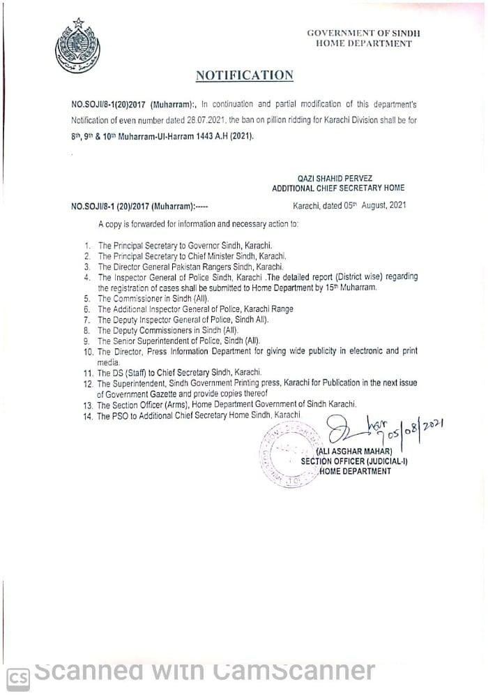 سندھ حکومت نے عاشورہ کے موقع پر کراچی میں ڈبل سواری پر پابندی عائد کردی
