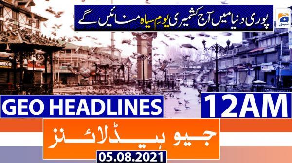 Geo Headlines 12 AM   5th August 2021