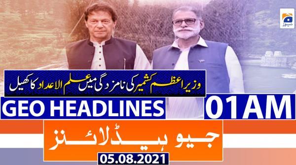 Geo Headlines 01 AM   5th August 2021