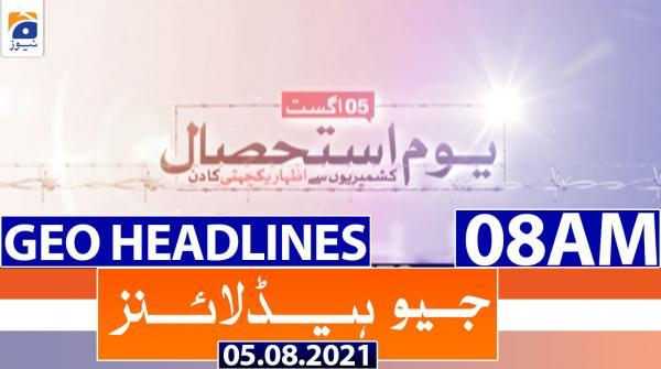 Geo Headlines 08 AM   5th August 2021