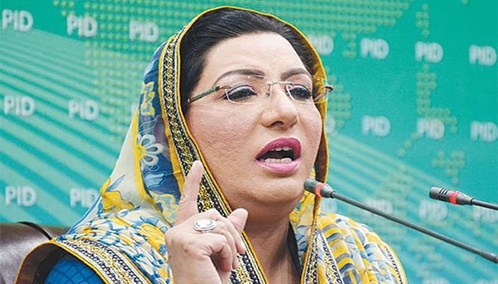 Special Assistant to the Chief Minister of Punjab Dr Firdous Ashiq Awan. Photo: PID/ File.