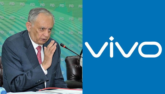 Adviser to the Prime Minister on Commerce and Investment Abdul Razak Dawood addressing a press conference in Islamabad, on August 2, 2021 and the logo ofVivo Communication Technology (left). — APP/Twitter/File