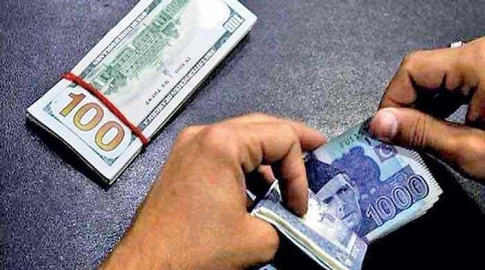 Demystifying Pakistan's economy and the way forward
