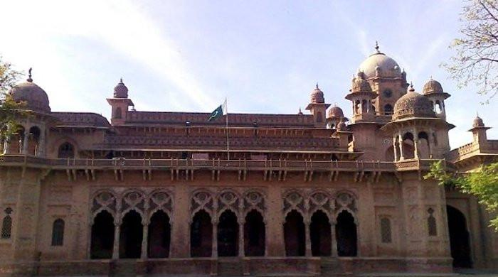 Is Aitchison College not implementing the government's Single National Curriculum?