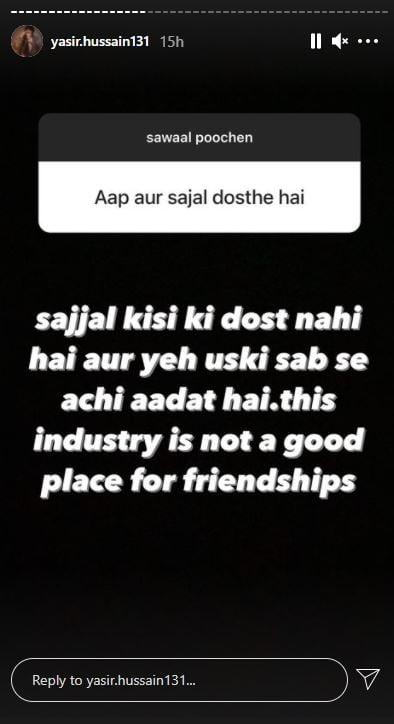 Sajal Aly is nobodys friend: Yasir Hussain