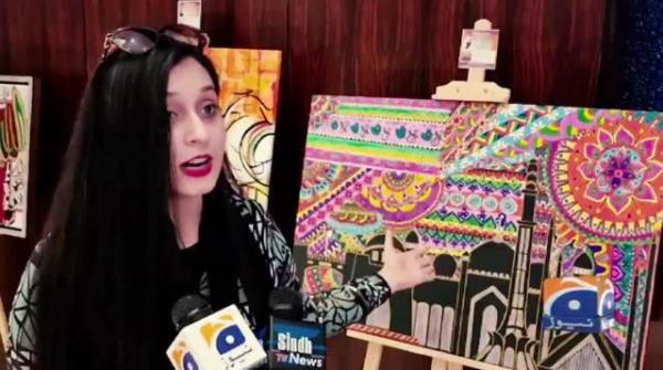 Geo News Special - Dubai-based Indian, Pakistani artists display their art