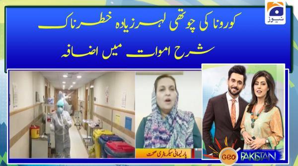 PM Imran Khan stresses on proper upbringing of children