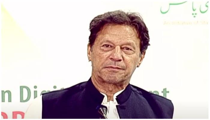 Prime Minister Imran Khan attendsApna ghar programme inauguration ceremony as cheif guest. Photo Geo News