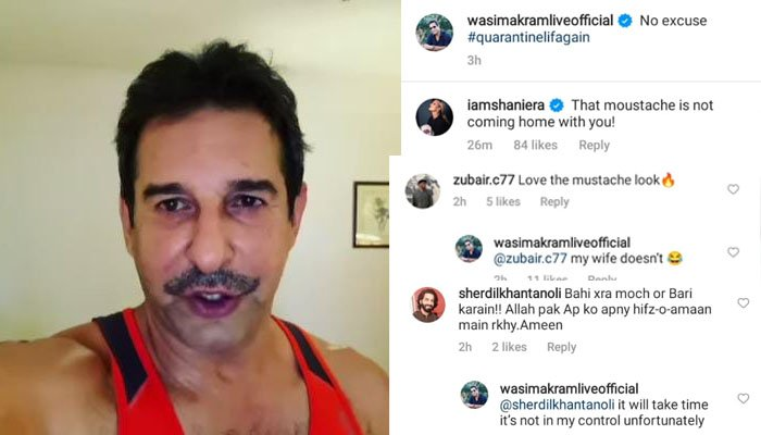 Wasim Akrams wife comments on his Instagram video