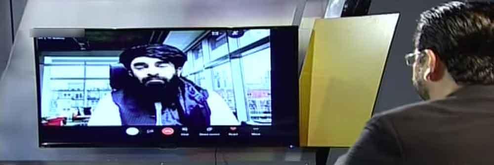 Taliban spokesman Zabihullah Mujahid speaking to Geo News from Kabul, Afghanistan, on August 28, 2021.