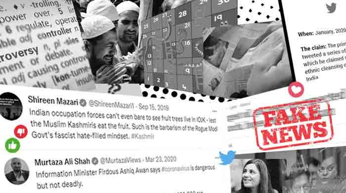 Slip-ups, gaffes, false claims from PTI ministers and officials