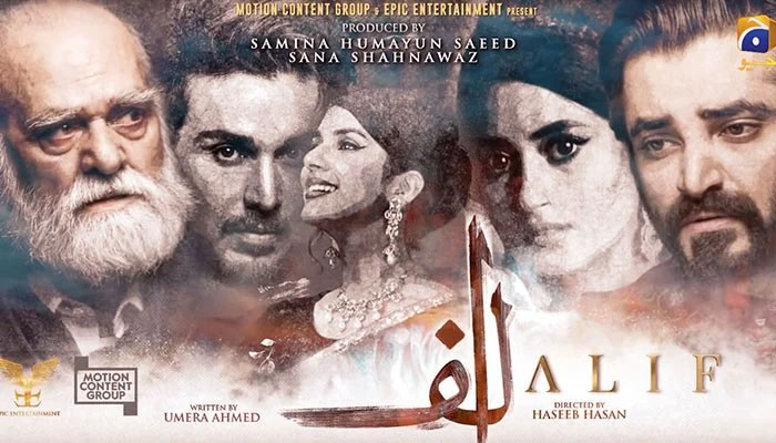 LSA 21: 5 scene from Alif that gave us goosebumps! Watch Here