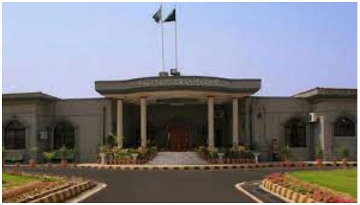 IHC was hearing a case pertaining to unnecessary use of authority by the FIA officials under cybercrime laws.