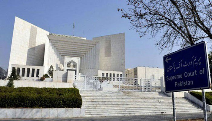 A file photo of the Supreme Court of Pakistan