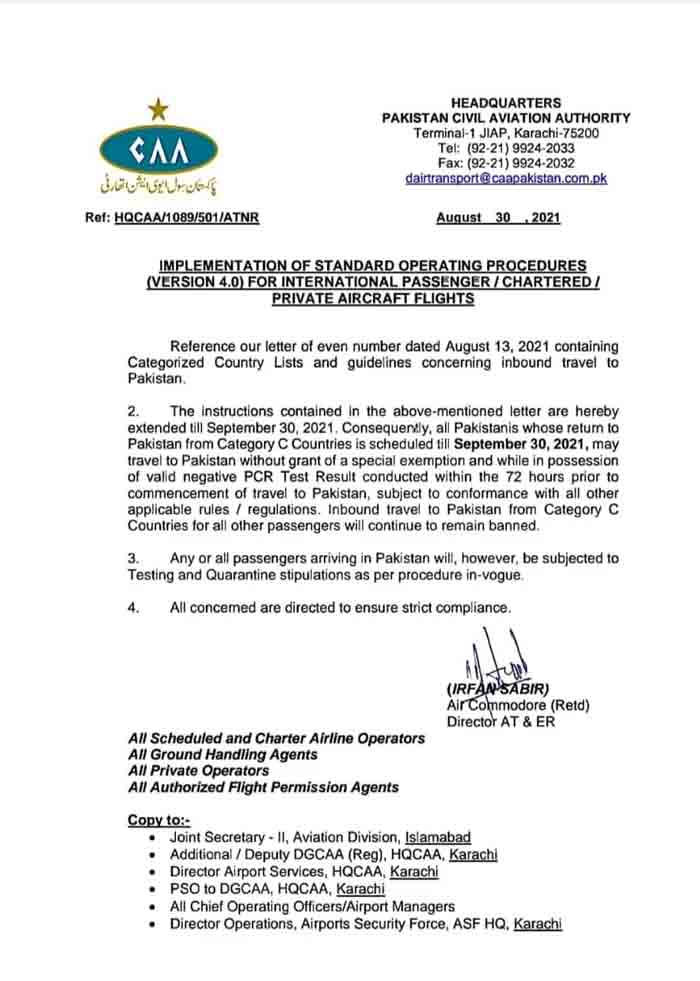 The notification issued by the CAA on August 30 for the extension in COVID-19 restrictions.
