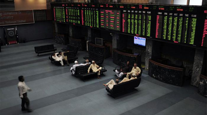 Stocks at PSX subdued as investors waver over MSCI decision