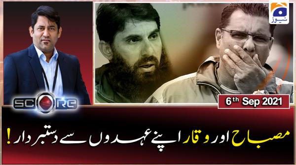 The story behind the resignations of Misbah and Waqar