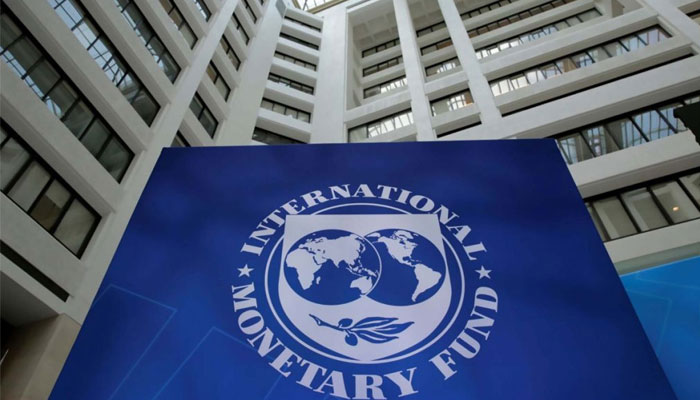 Government scales down Kamyab Pakistan Program on the advice of IMF. Photo: file