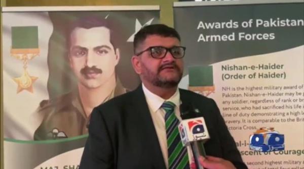 Celebration of Defence Day Pakistan in UK
