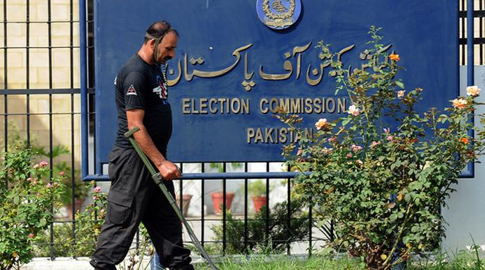 EVM can open up possibility of 'more sophisticated fraud': ECP in letter to Senate committee chairman
