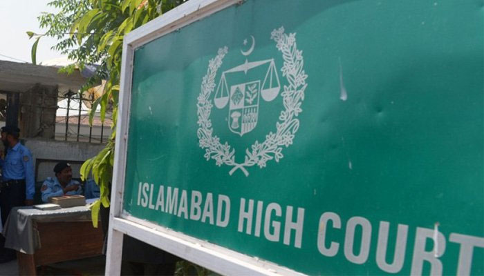 Islamabad High Court. — Geo.tv/File