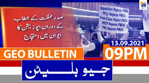 Geo Bulletin 09 PM | 13th September 2021