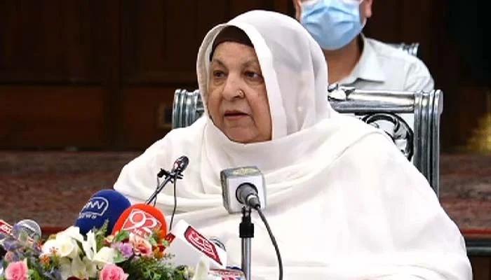 Punjab Health Minister Dr Yasmin Rashid