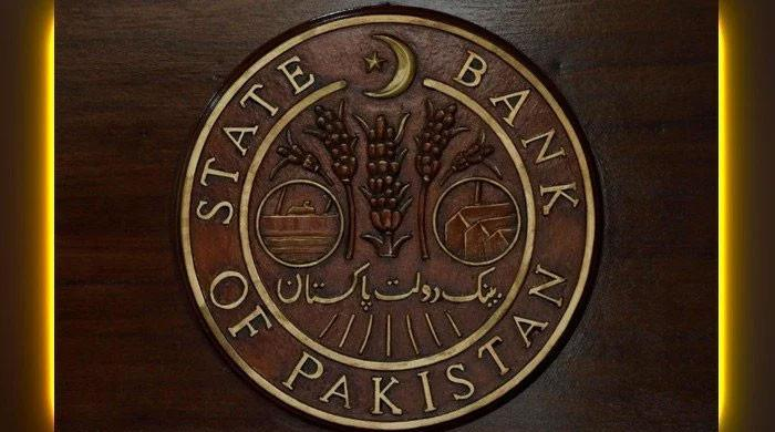 SBP likely to keep policy rate unchanged this year, say analysts