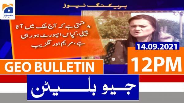 Geo Bulletin 12 PM | 14th September 2021