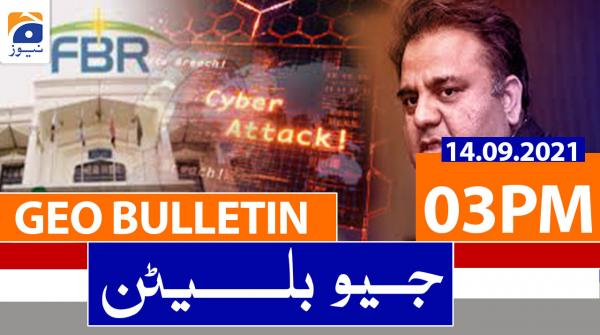 Geo Bulletin 03 PM | 14th September 2021
