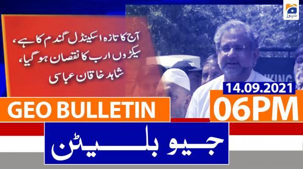 Geo Bulletin 06 PM | 14th September 2021