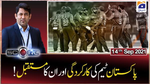 Future of Pakistan cricket team