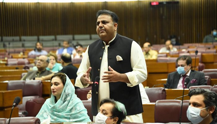 Federal Minister for Information and Broadcasting Fawad Chaudhry speaking during a session of the National Assembly in Islamabad, on June 28, 2021. — Twitter/NAofPakistan