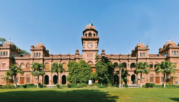 University of the Punjab. File photo