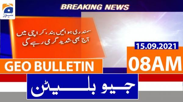 Geo Bulletin 08 AM | 15th September 2021