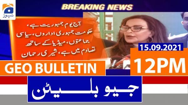 Geo Bulletin 12 PM | 15th September 2021