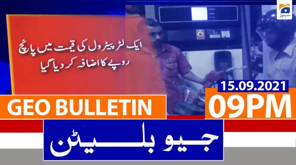 Geo Bulletin 09 PM | 15th September 2021